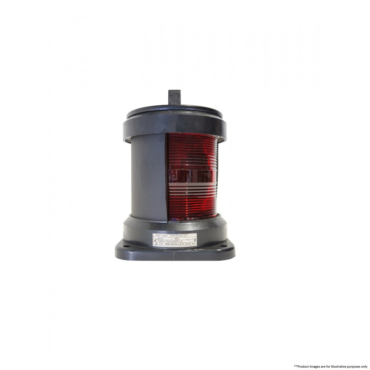 HAIXING CXH2-11P PORT LIGHT NAVIGATION LIGHT - Haixing - By